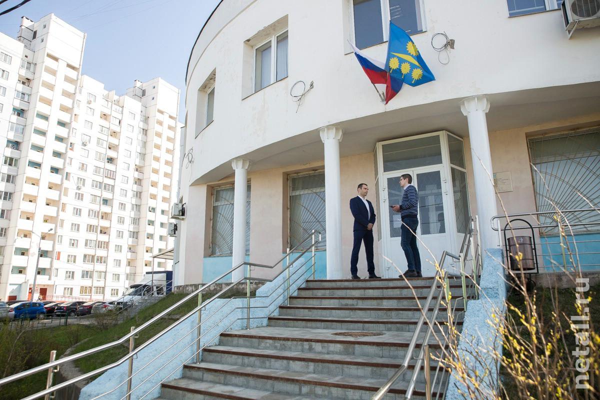 17 домов микрорайона Центральный в Солнечногорске расселят в 2020 году