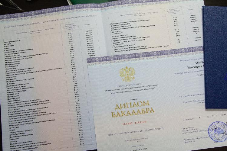 МЭИ предлагает выпускникам обучение в вузе по сокращенным  Московский экономический институт поддерживает программу непрерывного образования в системе колледж вуз потому как профессиональная карьера находится в