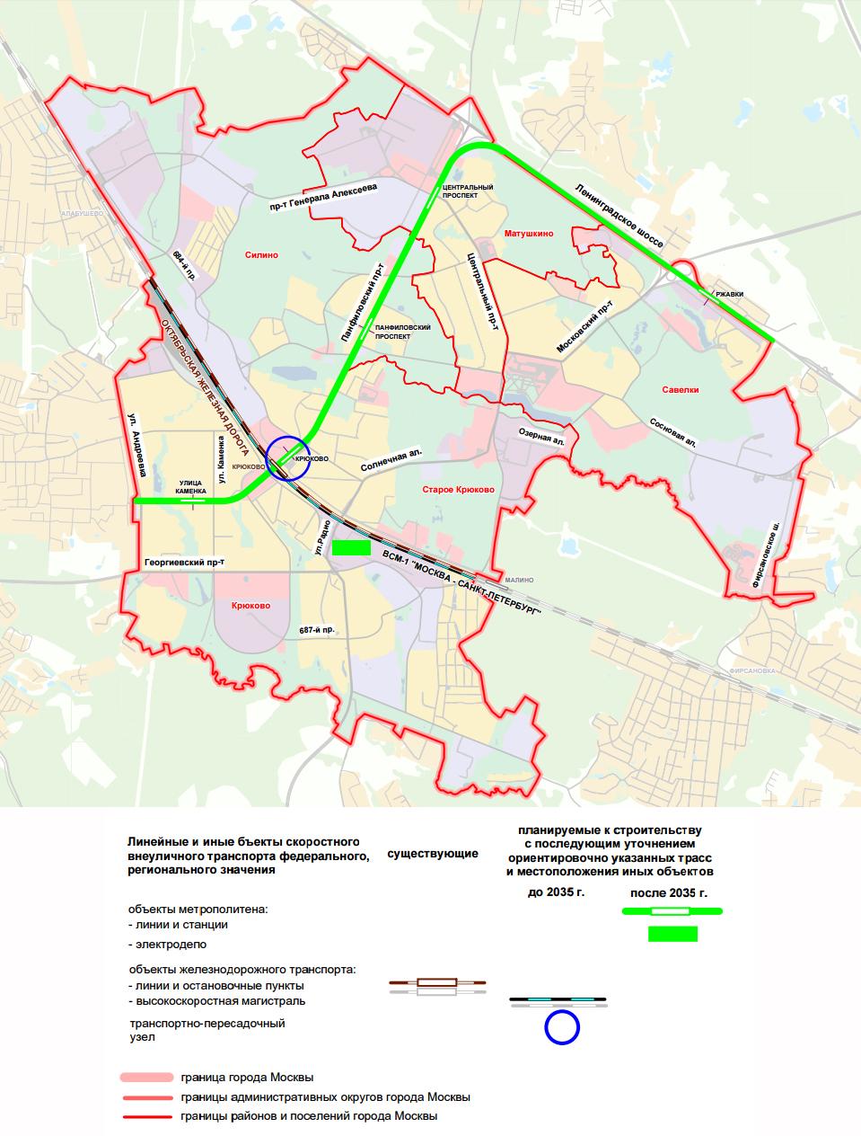 схема проезда по зеленограду