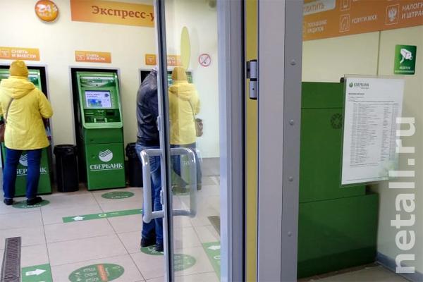Учительница перевела мошенникам взятые в кредит 3,5 млн рублей